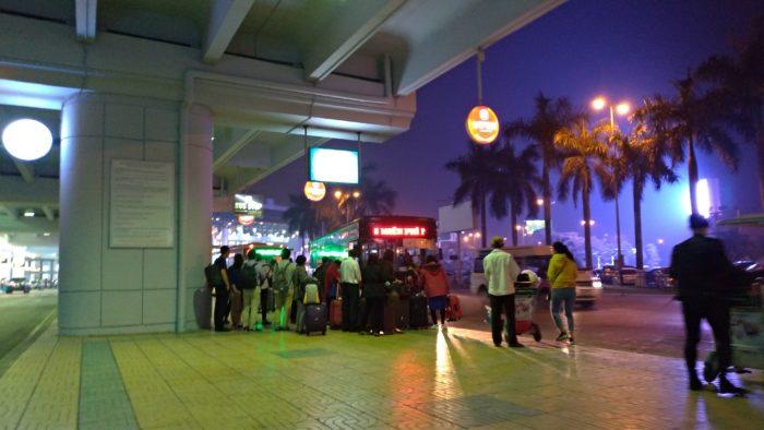 ノイバイ国際空港の国内線ターミナル