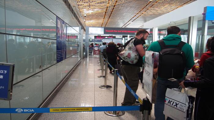 パスポート・手荷物チェック前の場所