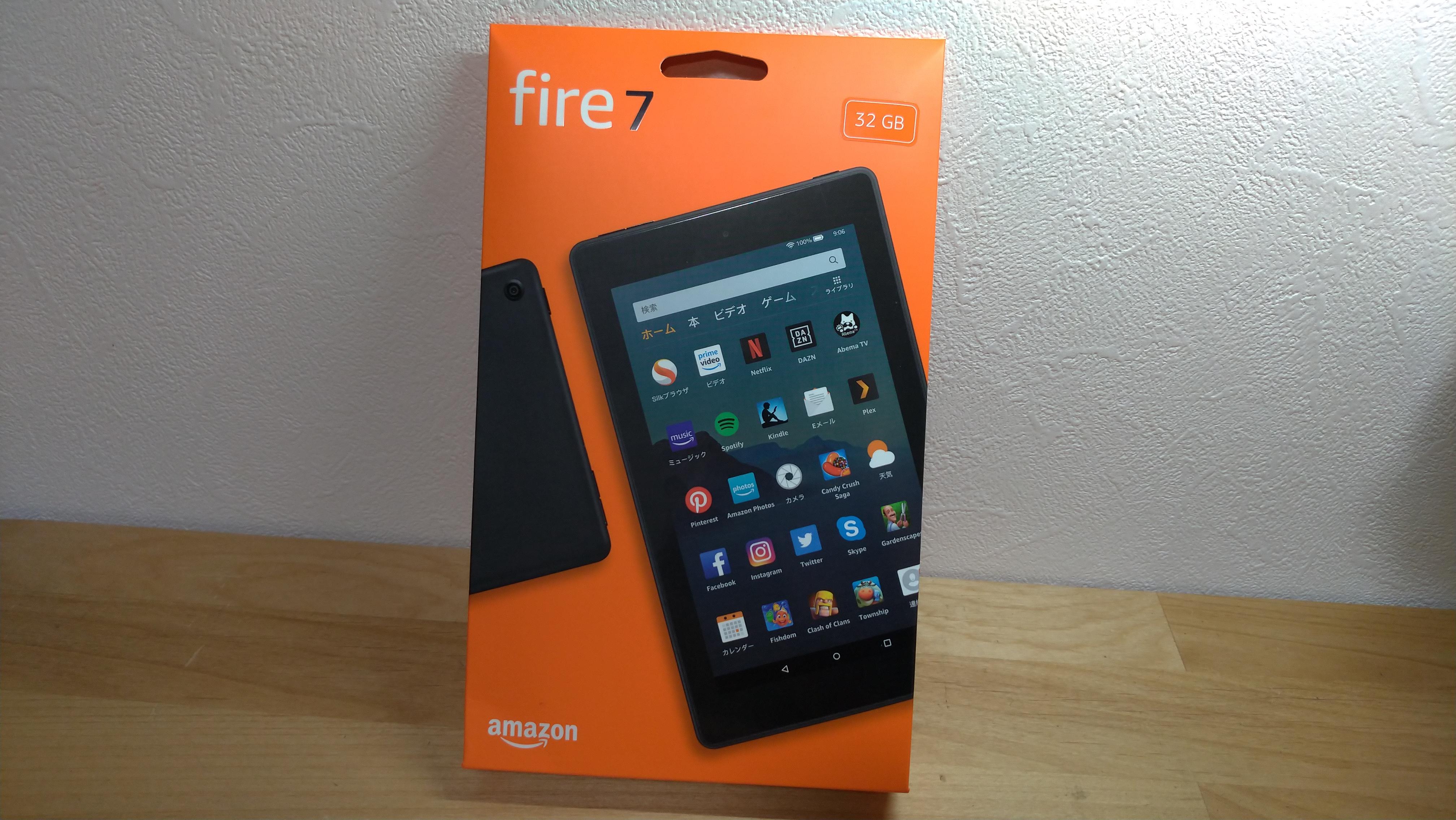Fire HD 8・Fire HD 10も同じような化粧箱