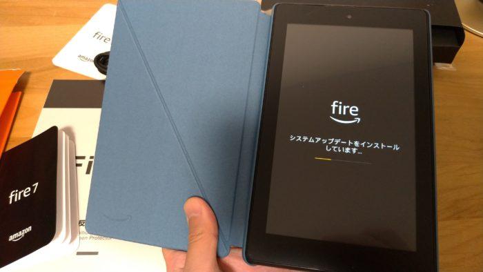 Fire 7 Amazon純正カバー