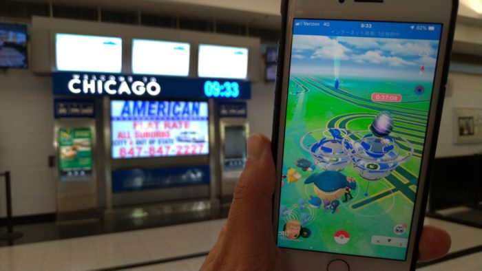 シカゴ・オヘア国際空港へ到着!