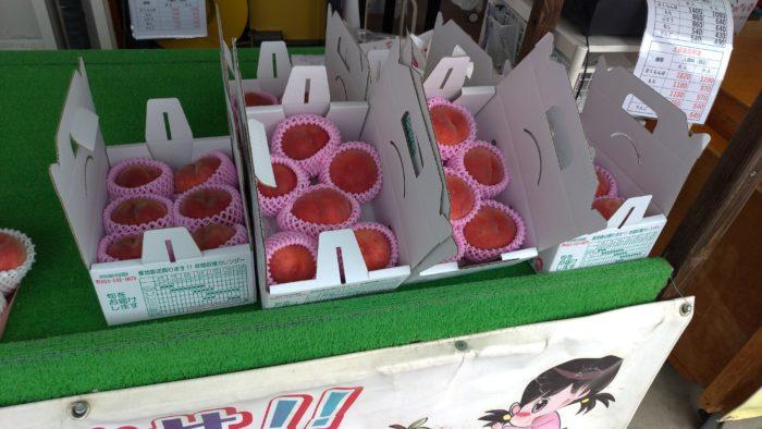 桃の販売は発送も対応