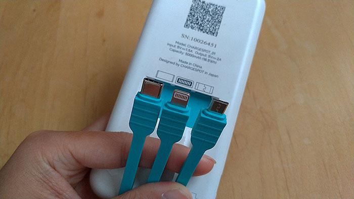 チャージスポットのモバイルバッテリー本体