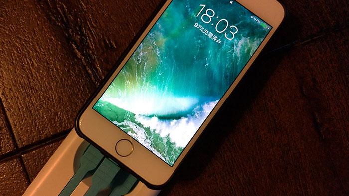 iPhone8だと1時間20分ほど