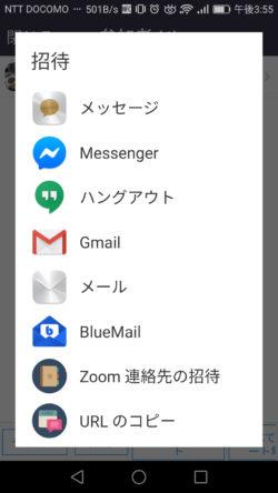 FacebookメッセンジャーやGmail以外のメールソフト