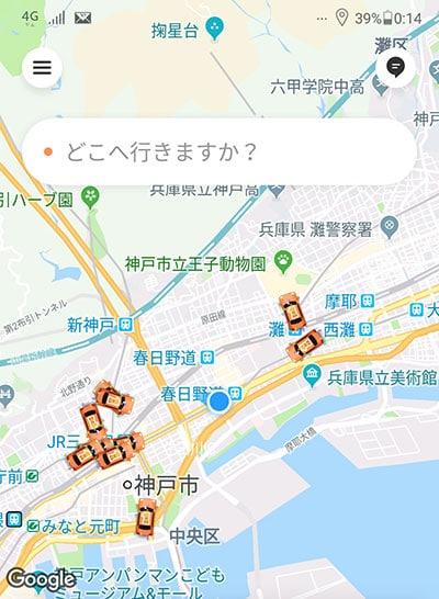 地図上にDiDiタクシーが表示