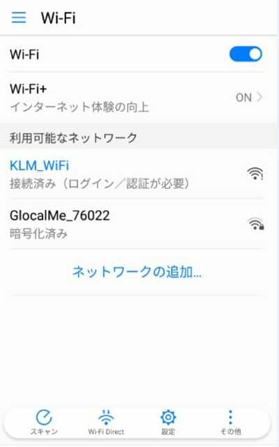 KLM_WiFi