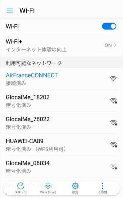 機内WiFiの接続