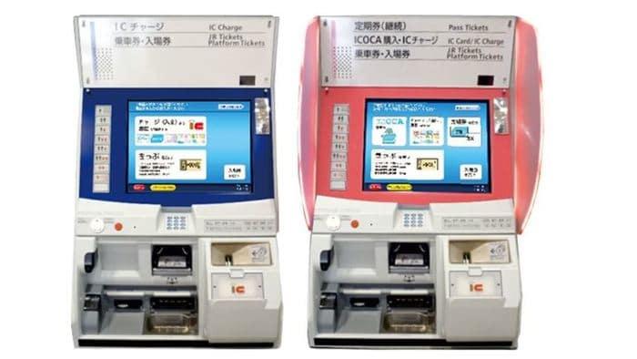 自動券売機からの利用登録