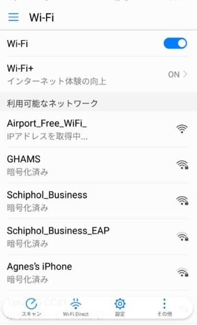 Airport_Free_WiFi