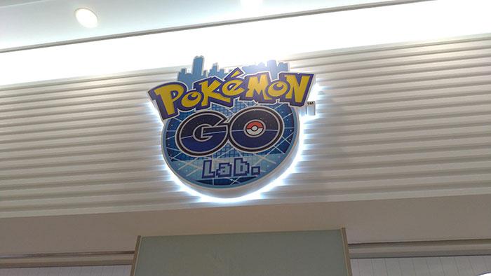 ポケモンGO公式ストア GOラボ(Pokémon GO Lab.)