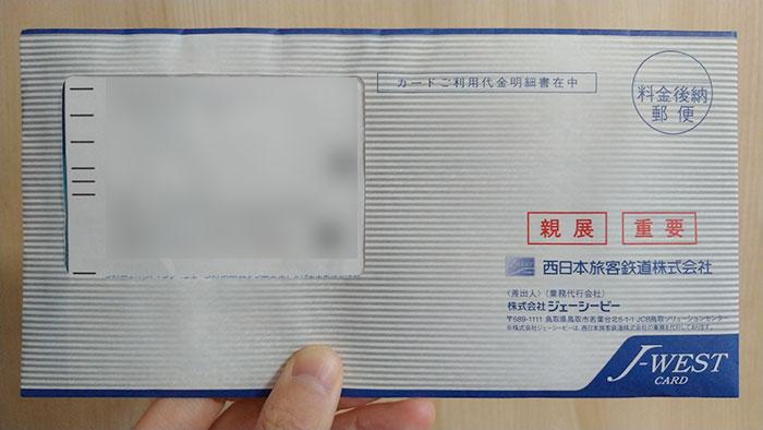 紙の明細書 郵送停止時期