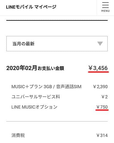 (新)1,960円