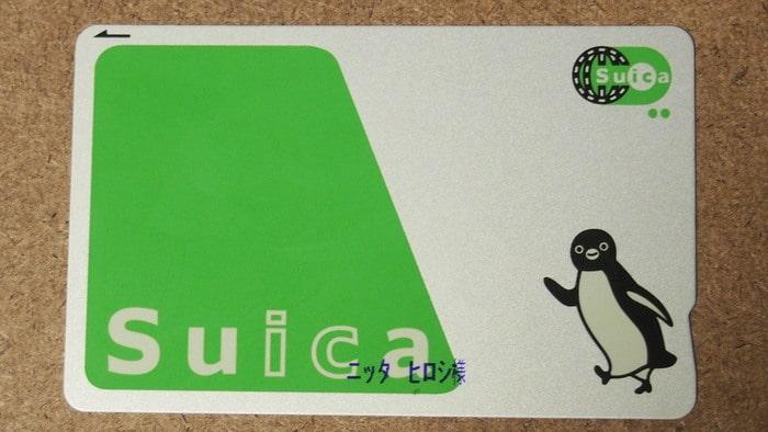 iPhoneでSuicaを使おう!