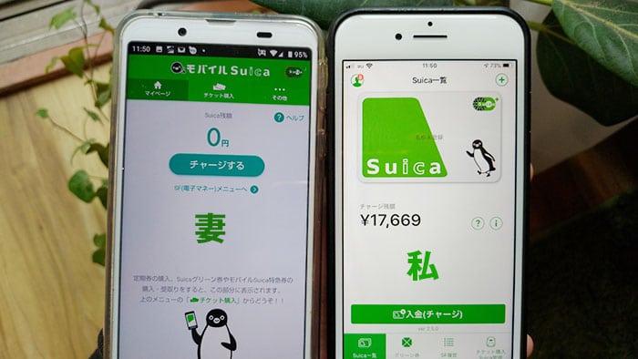 モバイルSuicaでSuicaを発行・登録する方法