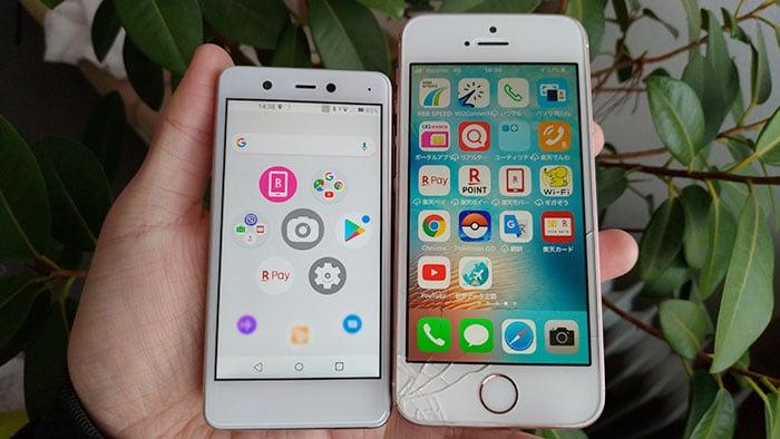 iPhoneSEよりも小さい
