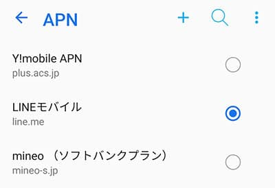 androidに挿入