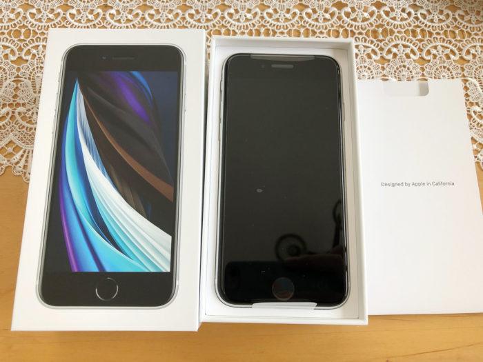 iPhoneSE(第2世代)を化粧箱