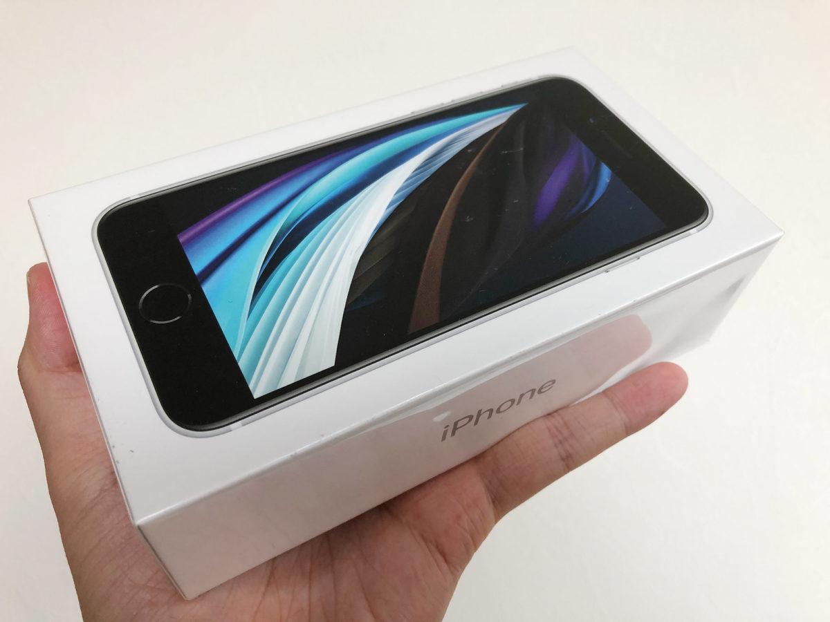 UQモバイルでiPhoneSE(第2世代)64ギガ