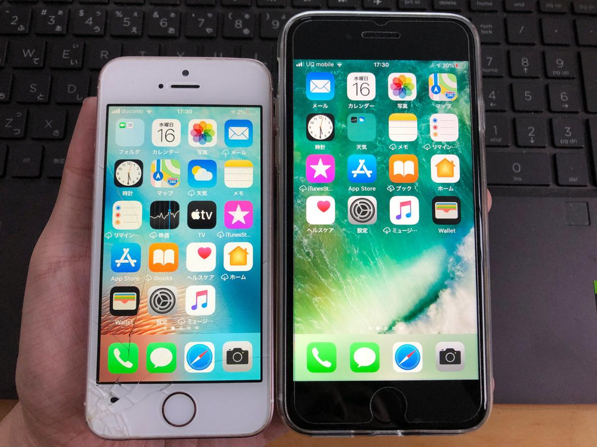 iPhoneSE(第1世代)