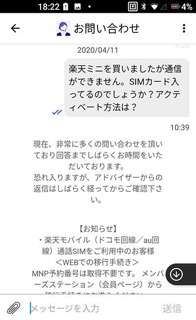アドバイザー藤岡さん