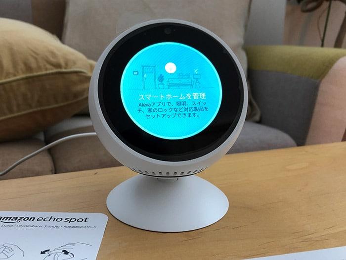 Alexa対応スマートホーム製品