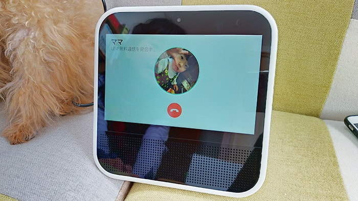 Clova Deskの使い方・無料通話・ビデオ通話