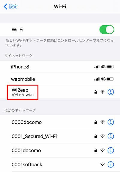 Wi2eap
