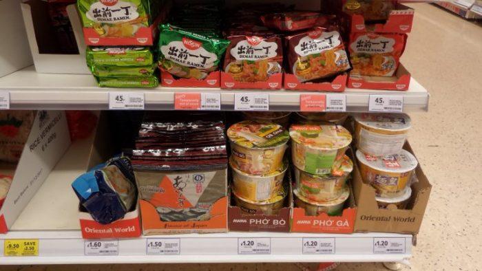 ロンドンのスーパー