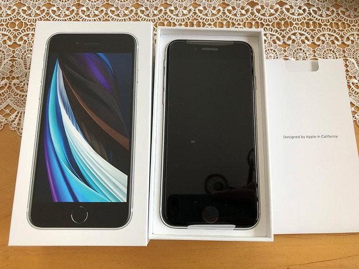 大きさ・重さ・iPhone8とほぼ同じ
