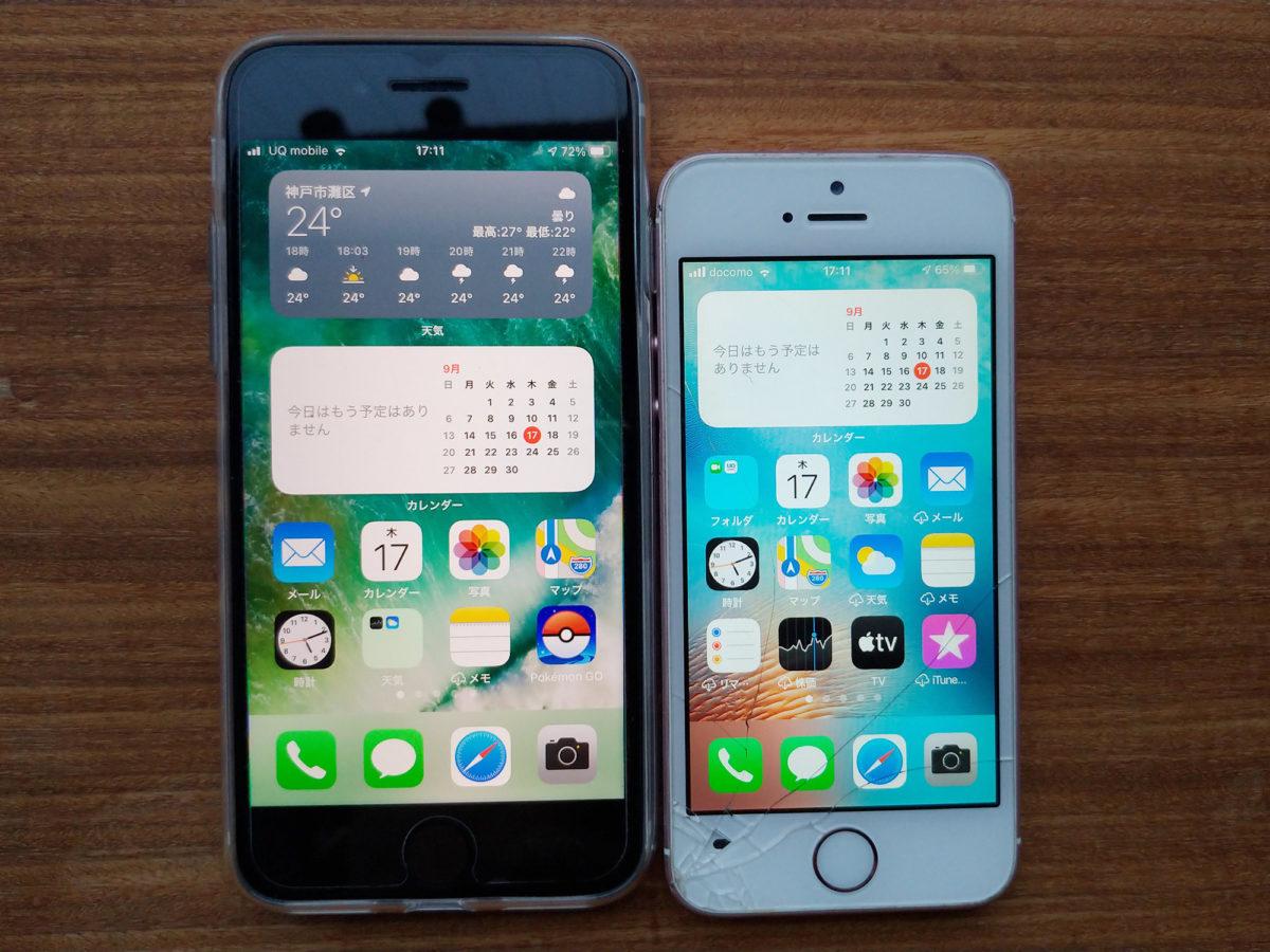 iPhoneSE(第2世代)とiPhoneSE