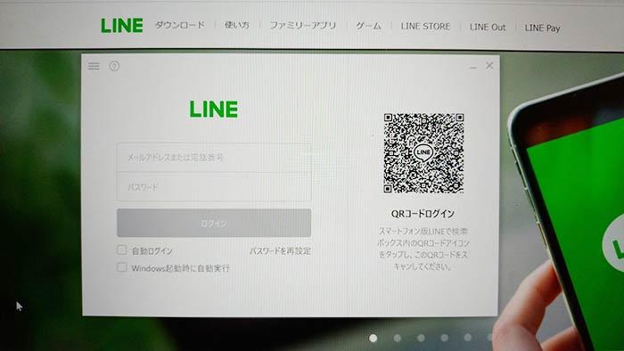 PC版ラインのログイン画面
