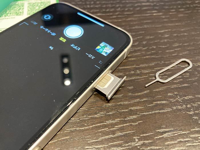 マイネオの5G対応SIM