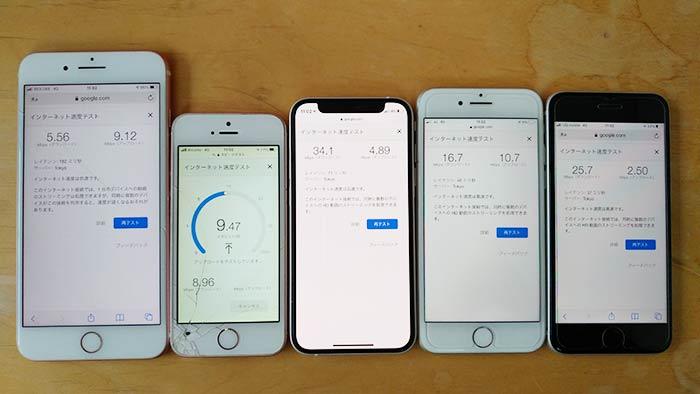 手持ちのiPhoneを並べてみました