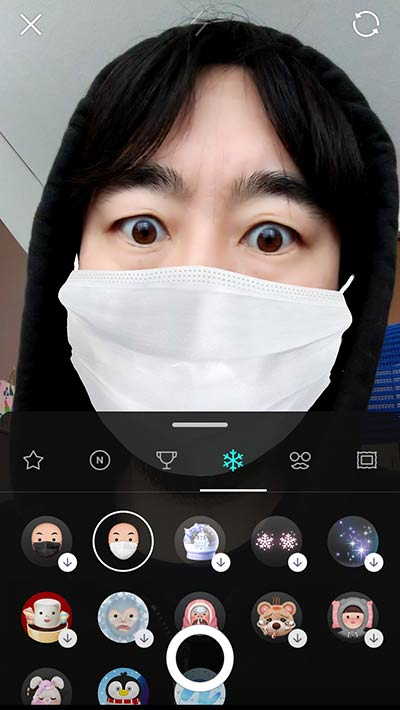 LINE マスクのフェイスエフェクト
