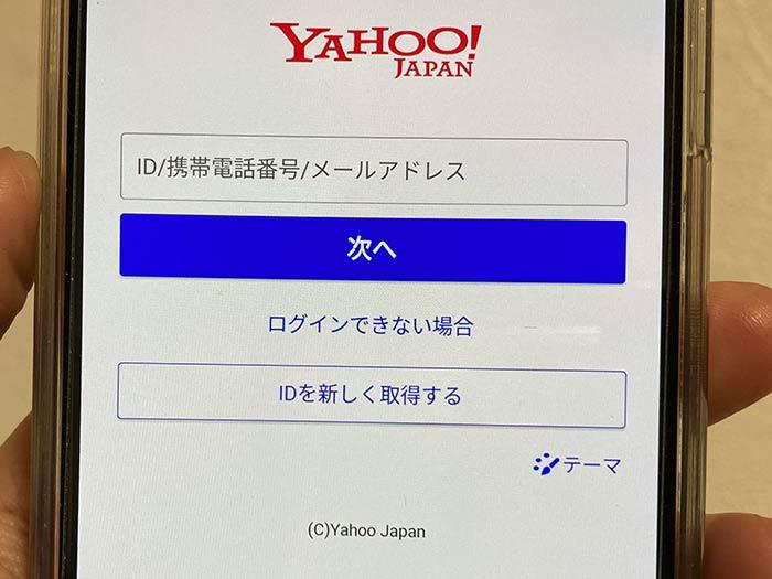 配信の登録・解除