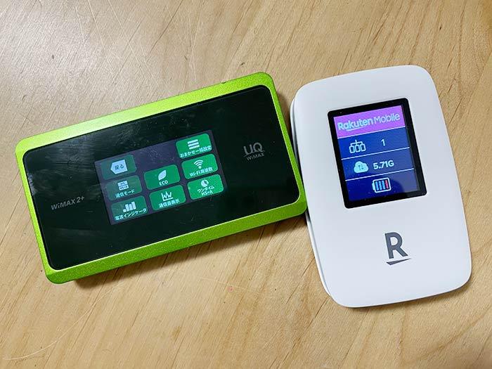 WiMAXと楽天モバイルの通信速度比較