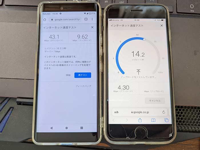 楽天ハンド 楽天モバイル iPhoneSE2のSIM