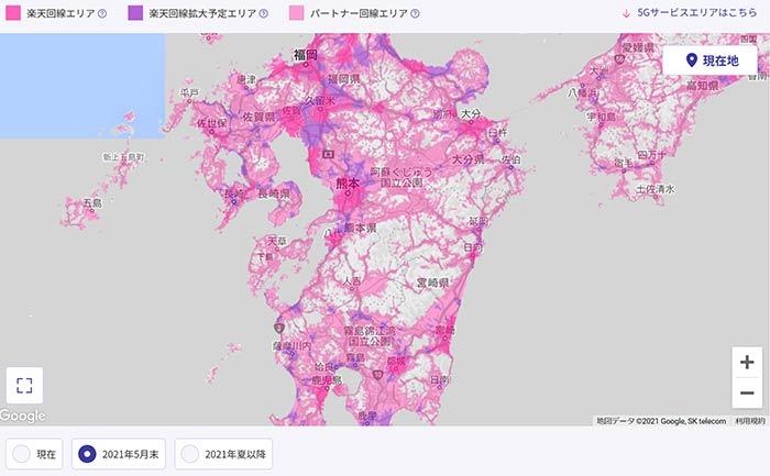 九州の楽天回線エリアの拡大状況 5月