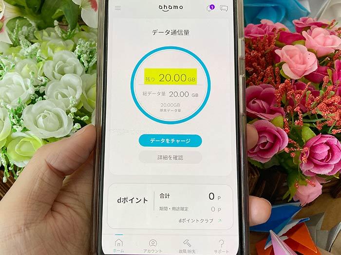 アハモアプリ