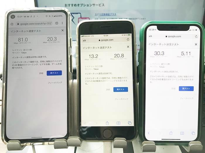 楽天モバイルで販売されるiPhoneSE