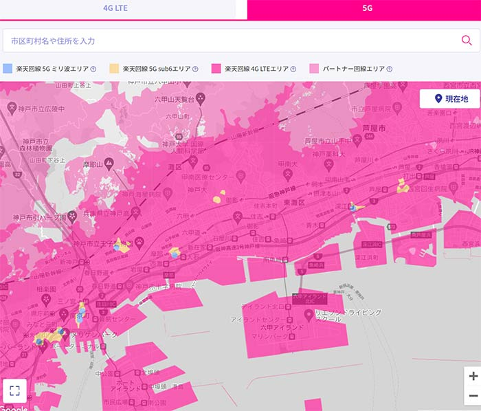 楽天モバイルの5G通信スポット 大阪