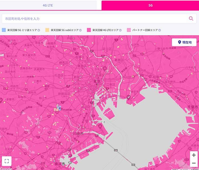 楽天モバイルの5G通信スポット 東京