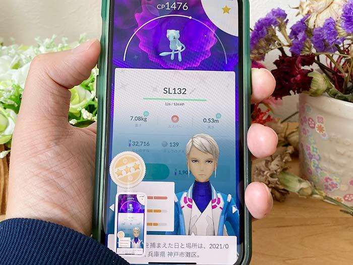 iPhone12のスクリーンショットの撮り方