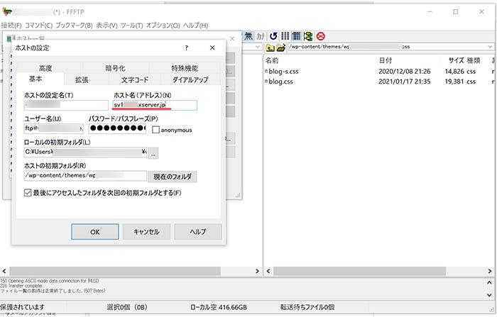 エックスサーバー xserver.jp