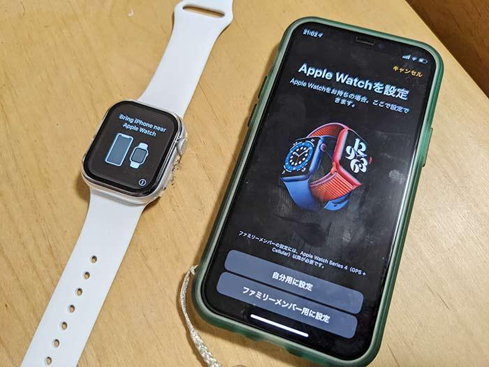 iPhoneに初期設定を進められる画面