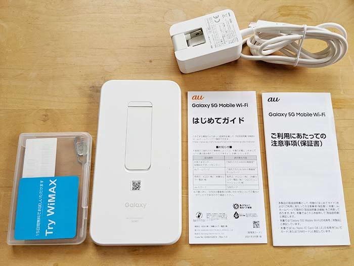 Galaxy 5G Mobile WiFi 同梱品