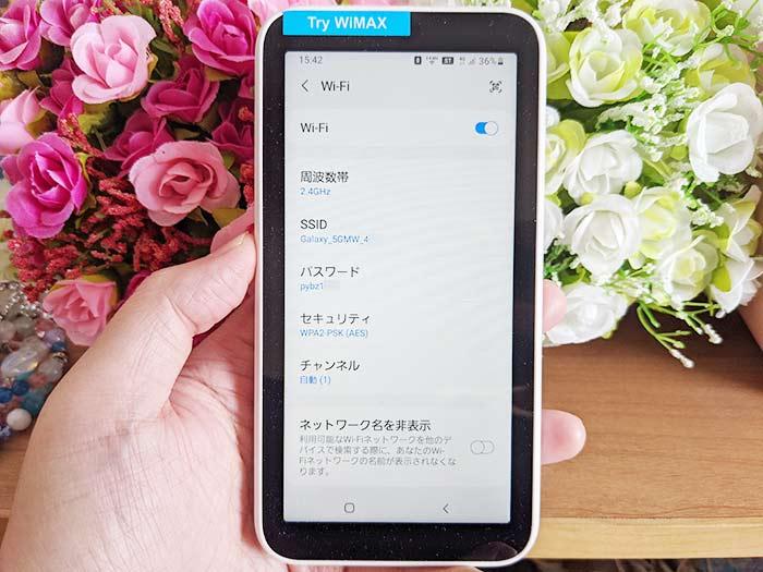 Galaxy 5G Mobile WiFi チャンネル設定…基本自動