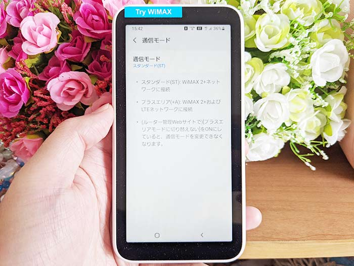 Galaxy 5G Mobile WiFi 通信モード