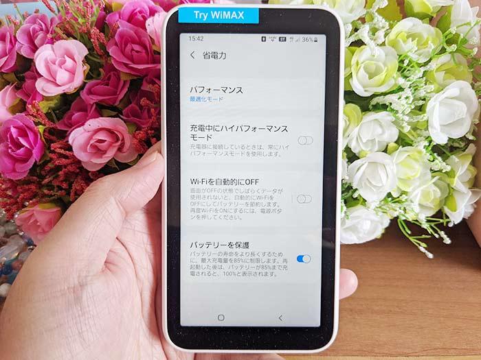 Galaxy 5G Mobile WiFi 省電力